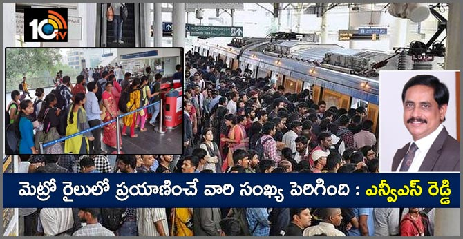 metro rail md nvs reddy comments on ts rtc strike