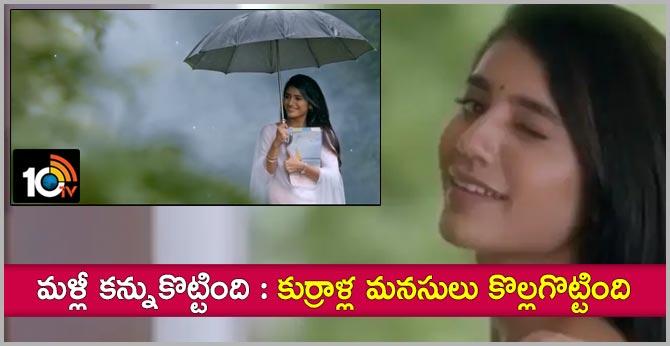 priya prakash varrier wink again video viral on internet