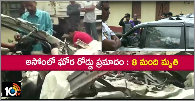 8 persons dead in a road accident on National Highway 15 in assam