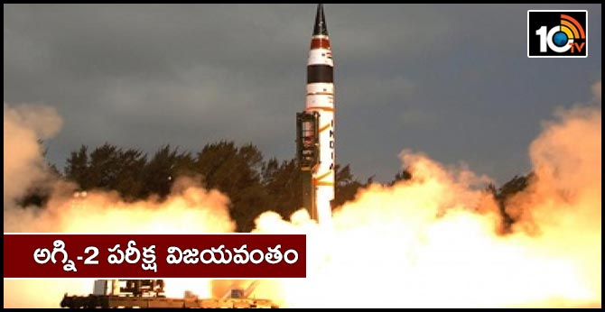 AGNI-2 experiment Success