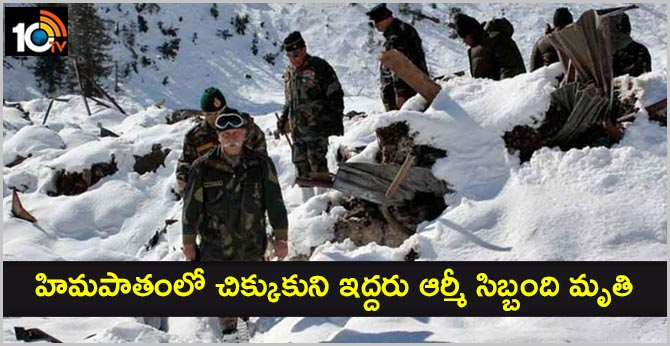 Avalanche hits Indian Army patrol in Siachen, 2 personnel killed