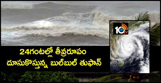 Cyclone Bulbul may intensify, likely to move towards West Bengal, Bangladesh coasts
