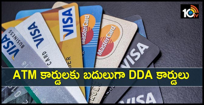 Delhi High Court declines to entertain plea to replace ATM cards with more secure ones