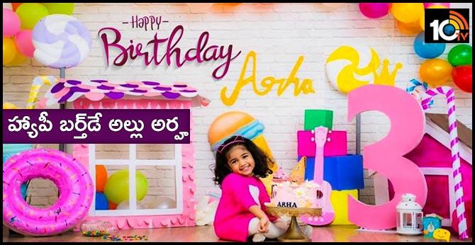 Happy BirthDay Allu Arha