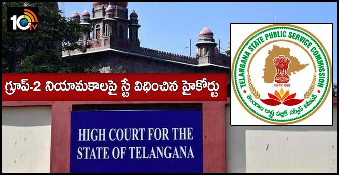 High Court to stay on Group-2 appointments