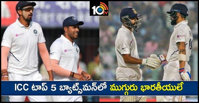 ICC Rankings: Three Indian batsmen in Top-5