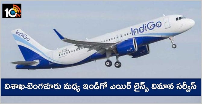 IndiGo Airlines flight between Visakha-Bangalore