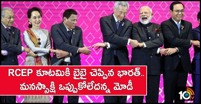 """India Won't Join Asian Trade Deal RCEP. PM Says """"Conscience Won't Permit"""