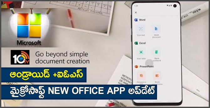 Microsoft launches new Office update for Android, iOS