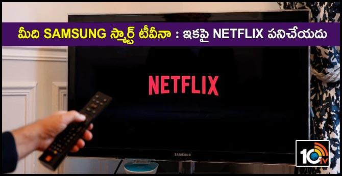 Netflix to disappear on older Samsung smart TVs