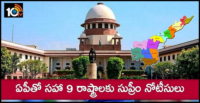 SC asks Centre, 9 states to file status report on filling up vacancies in CIC, SICs