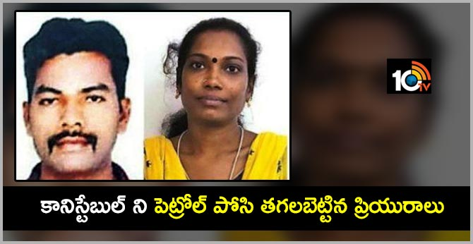 Tamilnadu Cop set ablaze by lover over friendship with another woman