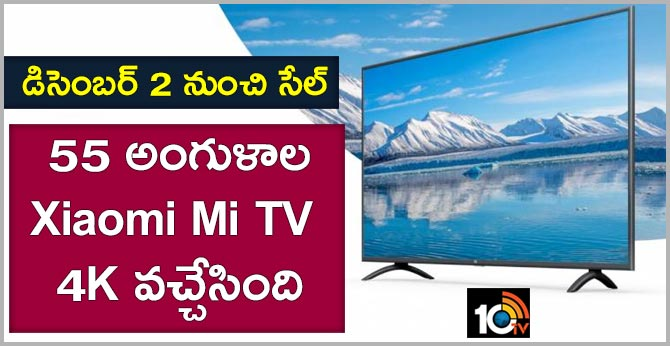 Xiaomi Mi TV 4X (55) 2020 edition with 4K display launched in India
