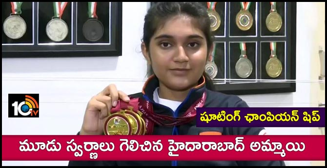 hyderabad 14 yr old girl wins three gold medals at asian shooting championship