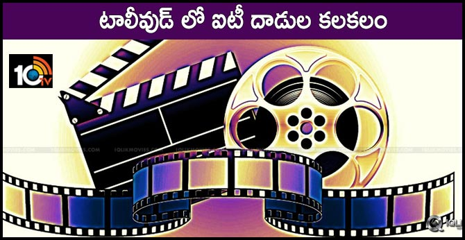 it raids in tolly wood hero s and producers