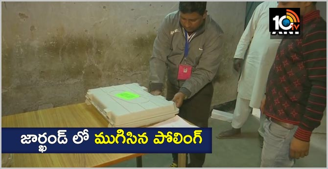 jharkhand assembly electoins Total voter turnout for the first phase of elections is 62.87%