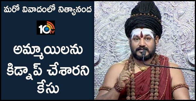 kidnap case on nityananda swami