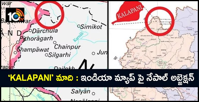 nepal objects kalapani inclusion new india map offter jammu and kashmir article 370