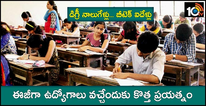 new education courses in ap