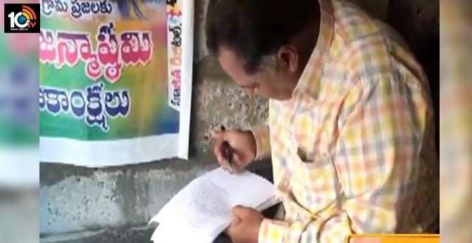 amaravati farmers mercy killing
