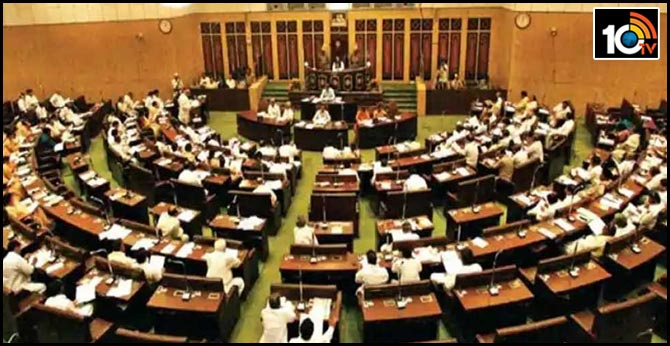 AP Government to introduce several key bills in Assembly Meetings