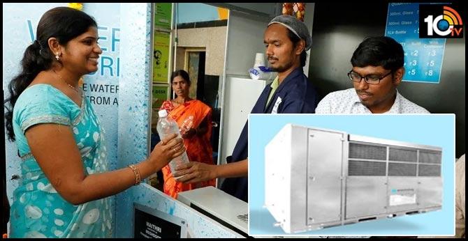 Atmospheric Water Generator' kiosk installed at SCR station