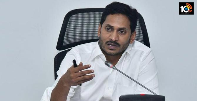 CM jagan review meeting on spandana program