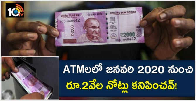 Demonetisation 2.0: Rs 2000 Notes Won't Be Available in ATMs From New Year 2020?