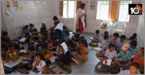 Hindhi teacher harassment of girl students in Suryapet Huzoornagar Mandal is a primary school