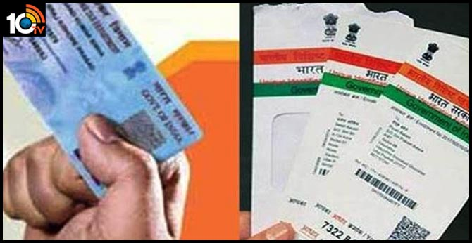 Last date of December 31 for Pan-Aadhaar link