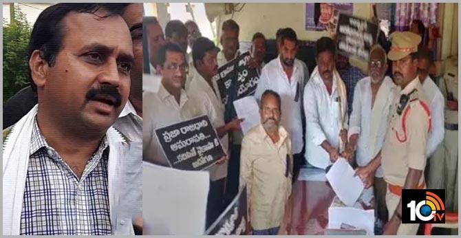 Mangalgiri MLA missing Compliant  In police station..Responded to Ramakrishna Reddy
