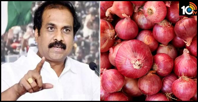 Minister Kannababu sensational comments on Onion