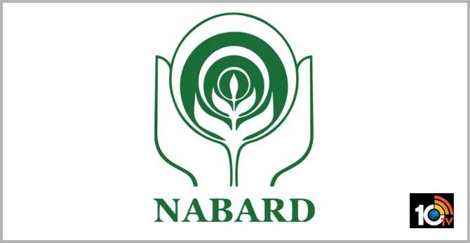 10వ తరగతి పాసైతే చాలు : NABARD లో ఉద్యోగాలు