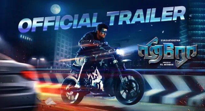 Sivakarthikeyan's Hero Official Trailer