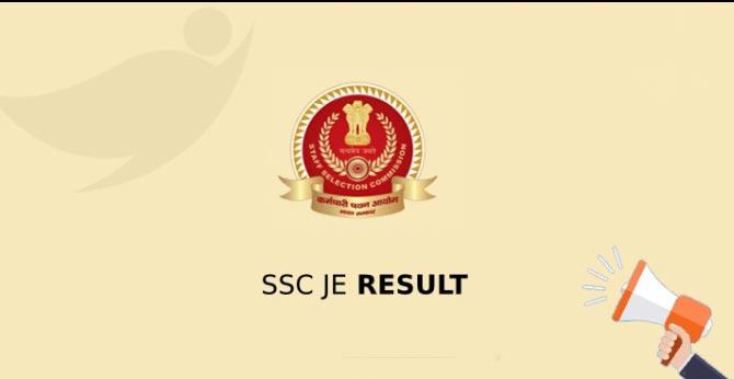 SSC JE: పేపర్ 1 పరీక్ష ఫలితాలు వచ్చేశాయి