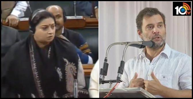 Uproar in Lok Sabha over Rahul Gandhi's 'rape in India' remark, BJP MPs demand apology