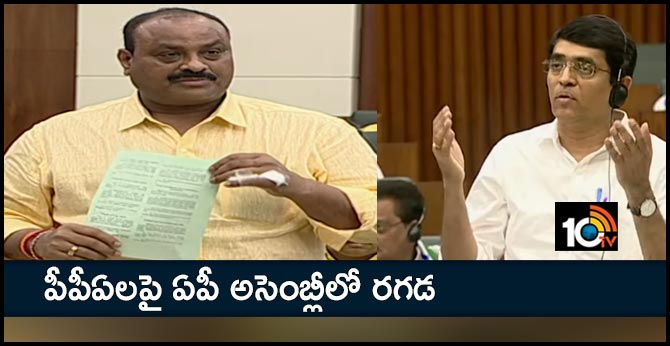 ap assembly meetings, discussion on ppa
