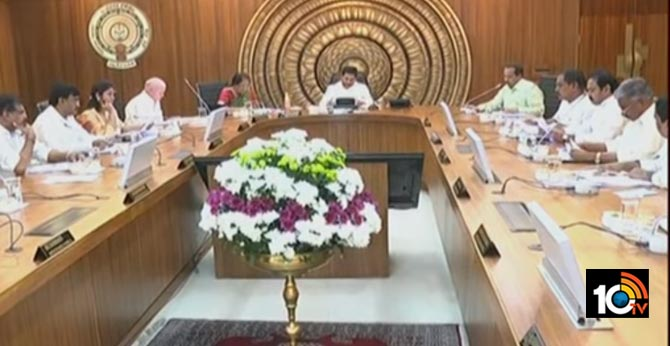 ap govt  Appointed High Power Committee to study on capital
