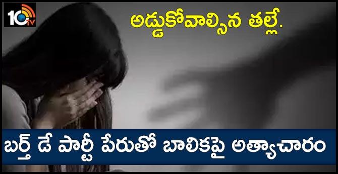 minor girl raped in vijayawada