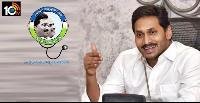AP Govt issues four GOs on implementing of health scheme