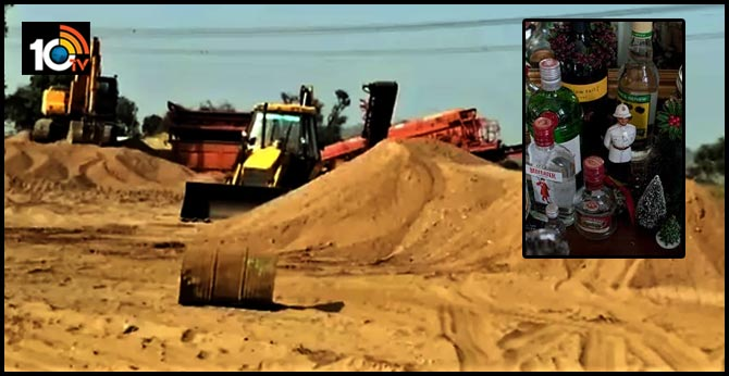 AP government serious on sand and alcohol Smuggling
