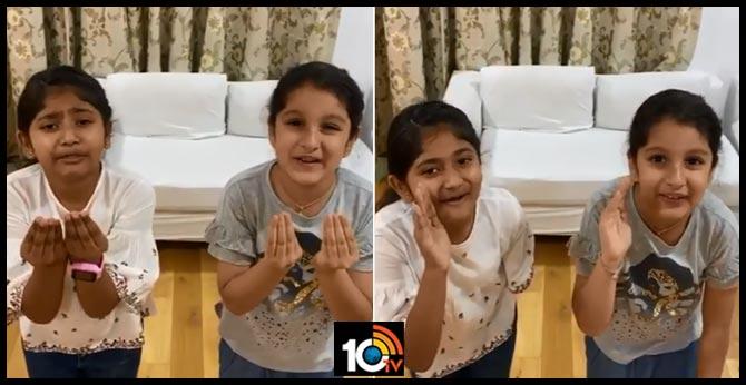 Aadya, Sitara Video Goes Viral