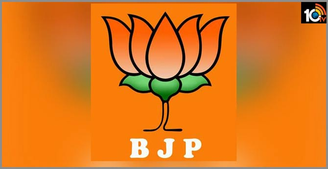 BJP Releases Party Manifesto For Nizamabad Corporation Elections