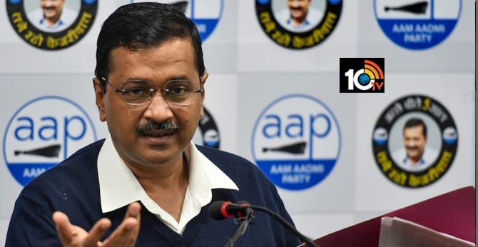 Delhi elections 2020: Arvind Kejriwal releases 'guarantee card'