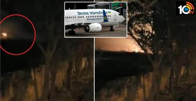 Footage shows exact moment when Ukrainian airplane crashed in Tehran