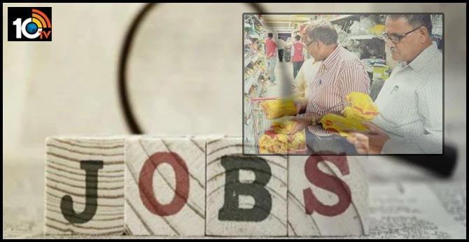 Telangana State Public Service Commission Has Released Notification For Food Safety Officer Jobs 2020