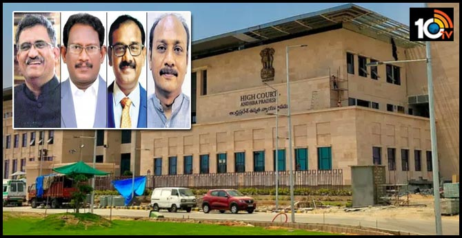 Four judges appointed to AP High Court