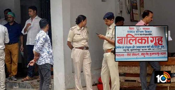 """Girls Believed Dead Are Alive"": Sensational Twist In Bihar Shelter Case"