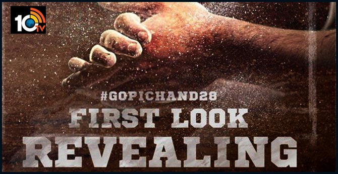 Revealing Gopichand 28 FirstLook On Jan 27th