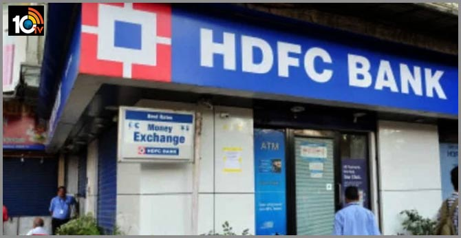 HDFC Bank Customers Alert! Credit Card services on netbanking, mobile banking to stop in this period